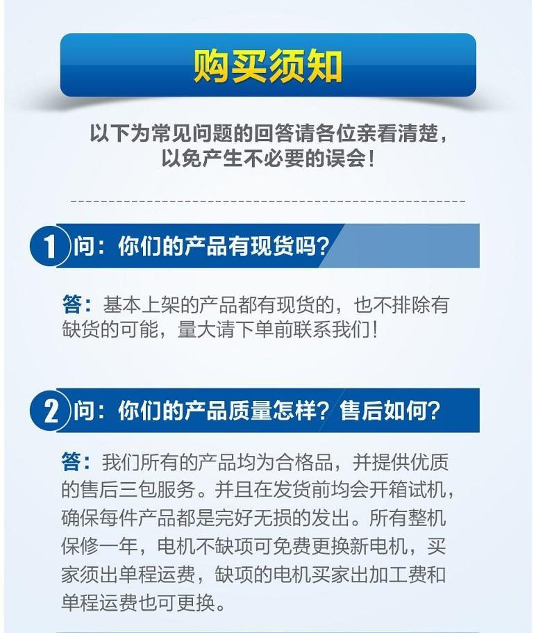 东莞市全风风机 RB-055环形高压风机 抽气风机 3.7KW高压风机示例图13