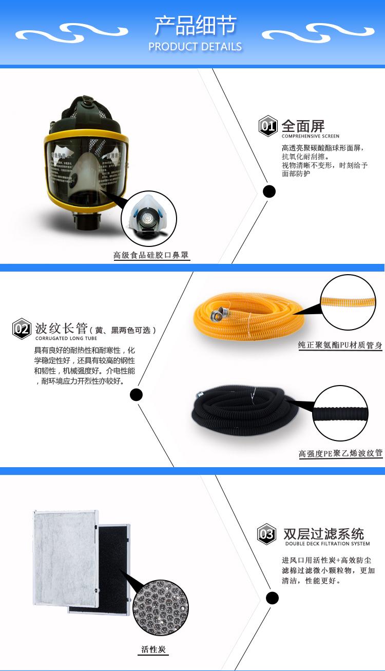 四人长管式呼吸器_05.jpg