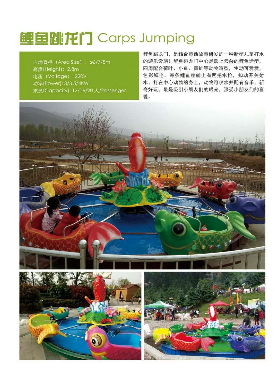 郑州大洋2019重磅推出--儿童章鱼陀螺 新款游乐24座章鱼陀螺项目示例图30