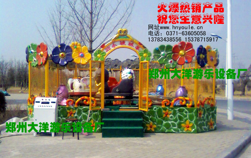郑州大洋儿童游乐设备欢乐喷球车 新赚钱神器轨道欢乐喷球车厂家造型分类齐全保您满意示例图5