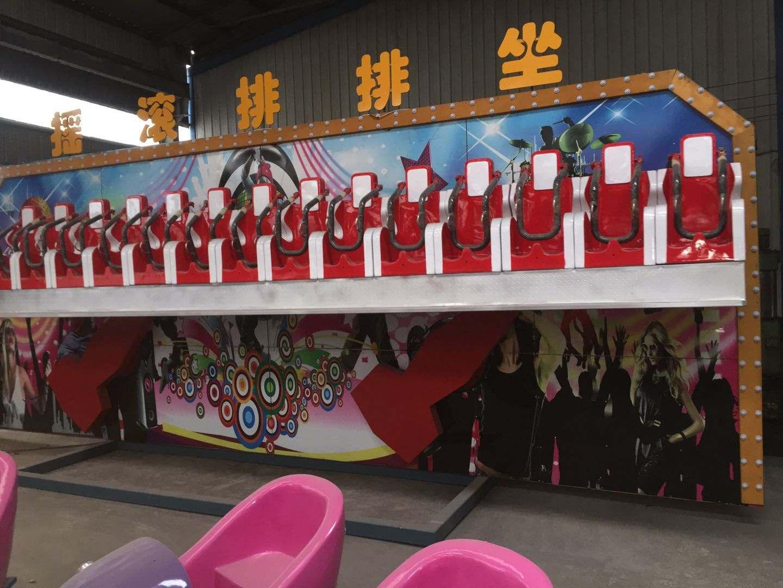 郑州大洋游乐设备重磅推出新款游乐儿童排排座项目 全新设计排排座报价示例图6
