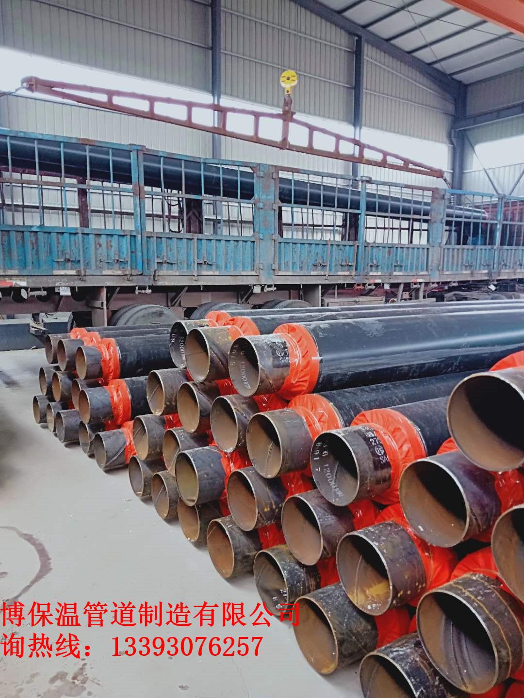 规格齐全聚氨酯预制保温钢管产品介绍奥博保温管道聚氨酯保温钢管