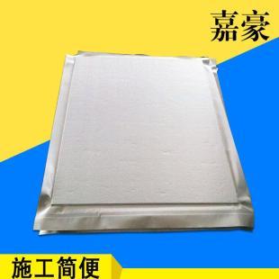真空保溫板 真空絕熱板 真空絕熱保溫板 真空板生產廠家 真空板價格 真空保溫絕熱板嘉豪節能科技