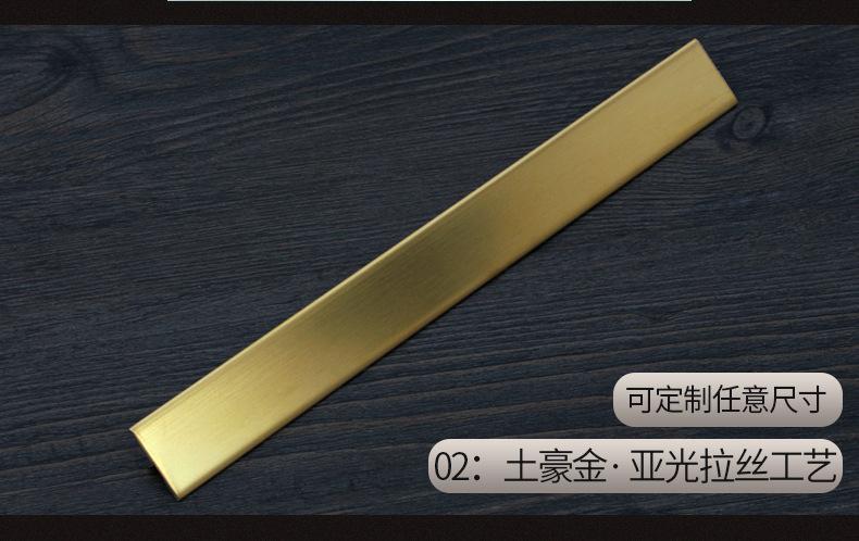 镜面玫瑰金T型条瓷砖收边条嵌入式钛金装饰条软包线条  厂家定制示例图5