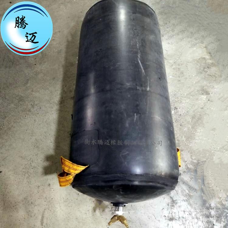 堵漏橡胶气囊 闭水试验气囊 生产基地