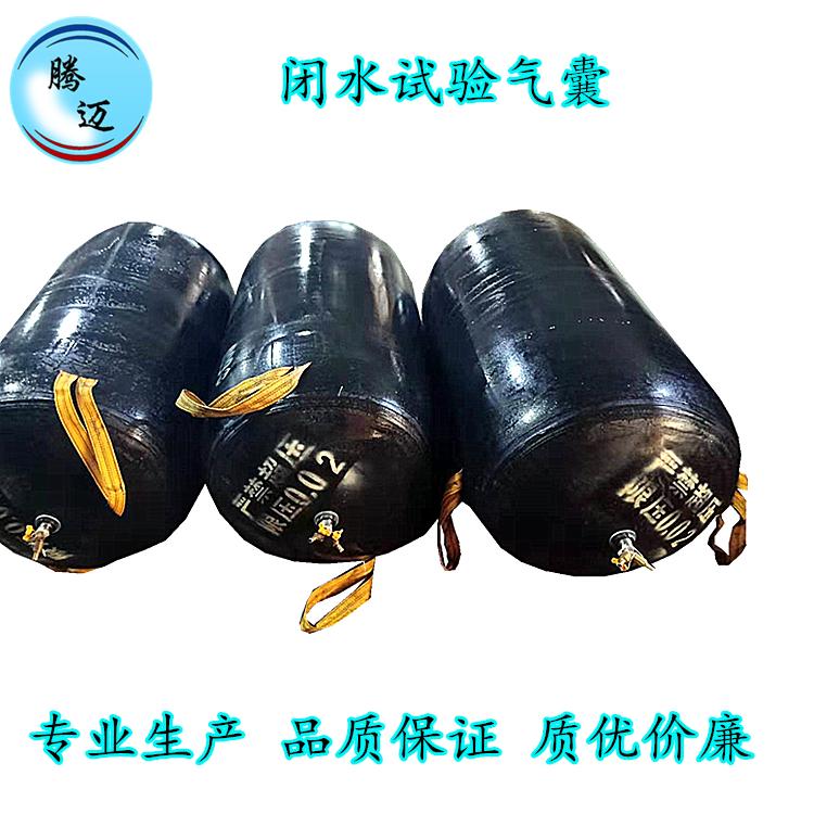 橡胶封堵气囊 闭气气囊 生产基地