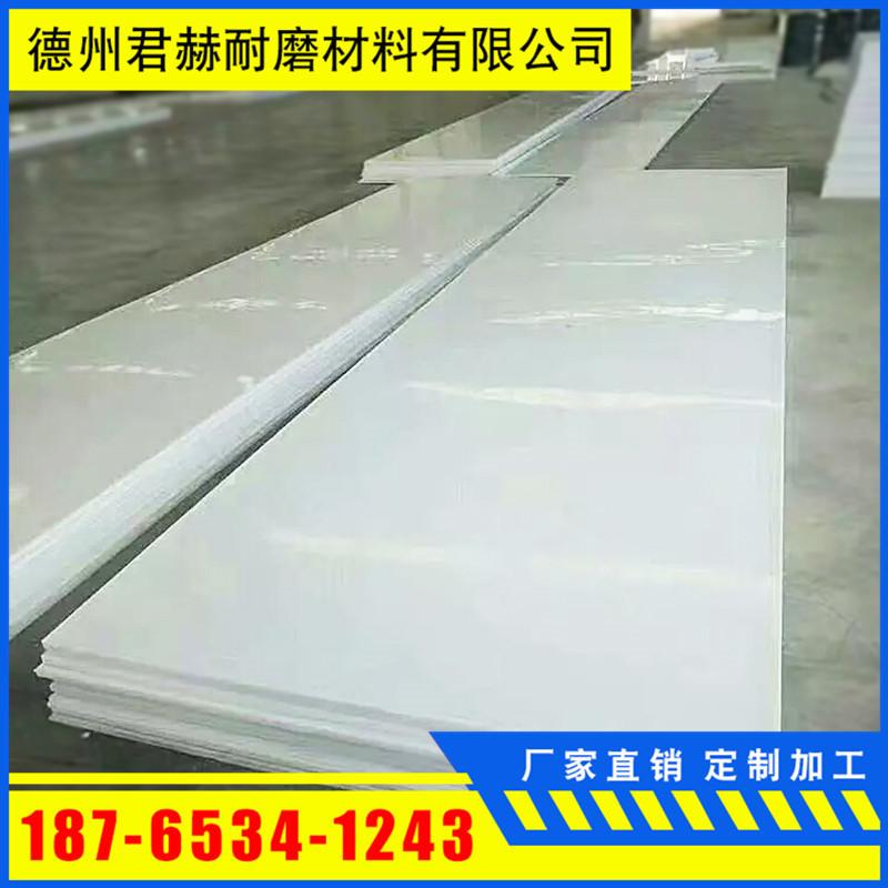 厂家直销 车厢滑板 不沾土板 自卸车底板 耐磨板 聚乙烯板示例图7
