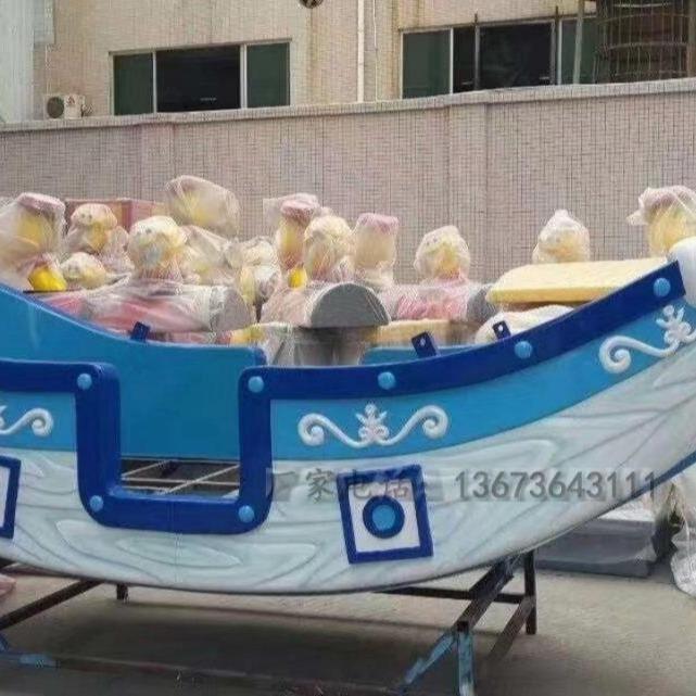 郑州雷竞技官网DOTA2,LOL,CSGO最佳电竞赛事竞猜专业生产现货供应小型迷你海盗船 新款冰雪主题8座海盗船