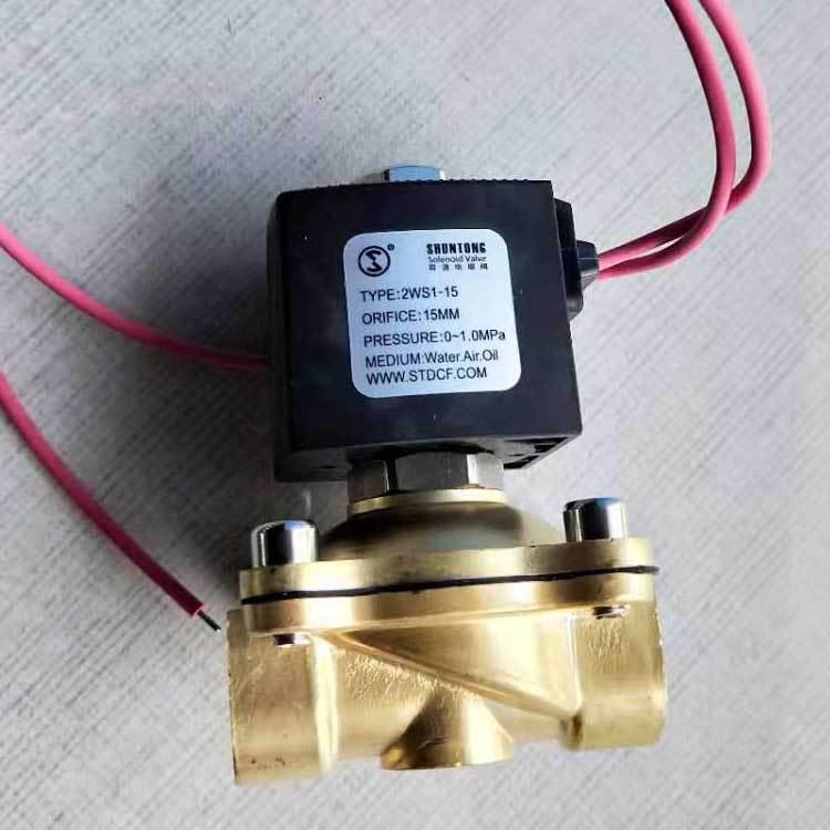 售水机电磁阀     220v电磁阀 出水电磁阀 灌装电磁阀示例图3
