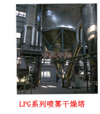 供应中药超微粉碎机 超微超细粉破碎机 ZFJ型微粉碎机 食品磨粉机示例图44