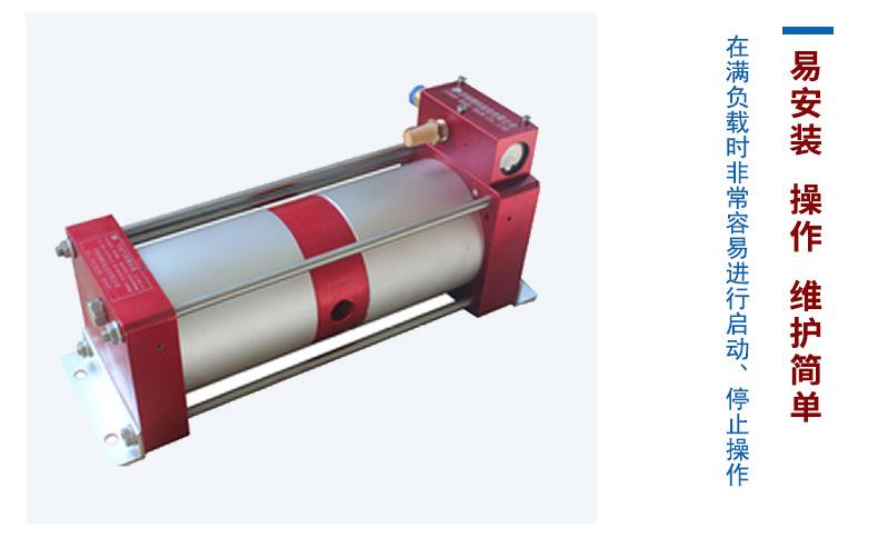 山东欣诺厂家销售工业气体增压泵 耐用保压好 小型气驱气体增压泵示例图10