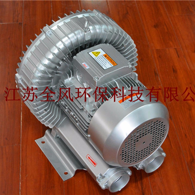 污水曝氣漩渦氣泵全風原裝7.5kw高壓鼓風機現貨蝦塘曝氣高壓風機