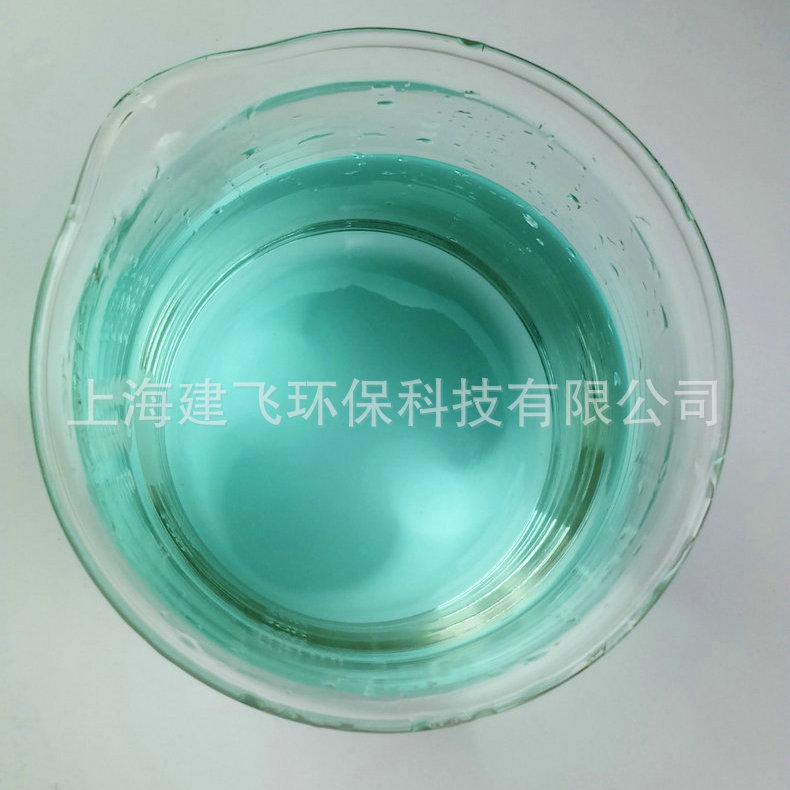 推荐JF-PF324耐蚀磷化液 常温磷化液 无渣磷化液 磷化液价格示例图4