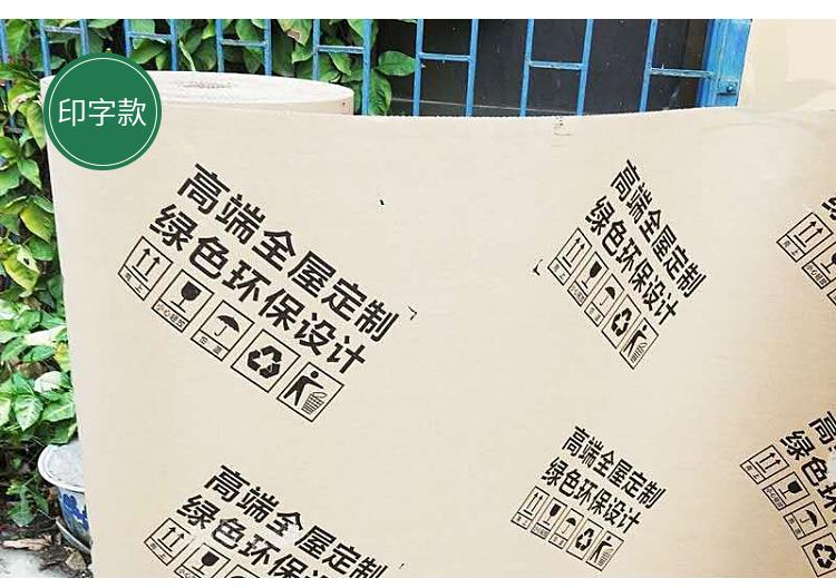 橱柜包装纸皮 衣柜打包纸皮 双层瓦楞纸卷 家具包装纸 中山瓦楞纸皮厂家示例图11