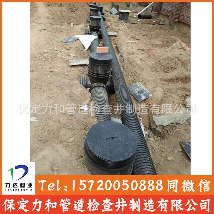 力和管道 专业生产塑料检查井 污水流槽井 源头厂家示例图13