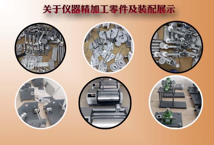 厂家直销GB/T1689AKRON橡胶耐磨试验机 鞋底磨耗检测仪器 耐磨机示例图11