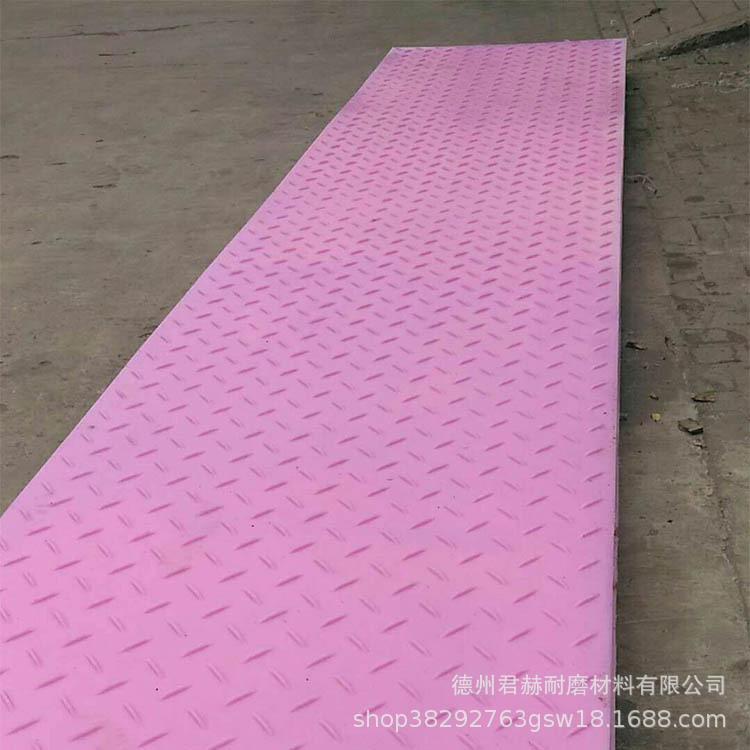 厂家直销泥泞路铺路板高强度塑料铺路板建筑路基板示例图5