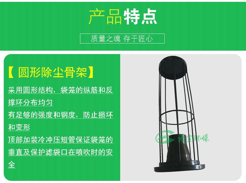 现货供应有机硅除尘骨架 耐高温布袋笼骨 布袋除尘器防生锈袋笼示例图3