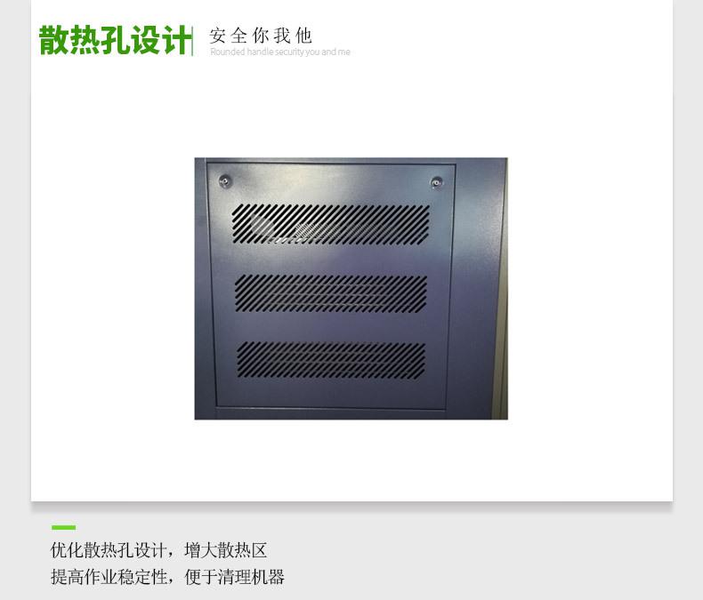 恒温恒湿箱 中型恒温恒湿箱 桌上型恒温恒湿试箱示例图14