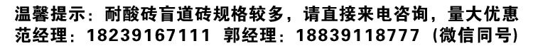 河南宁彤盲道砖厂家  直销高铁全瓷盲道砖 耐磨圆点止步荔枝面砖!示例图3