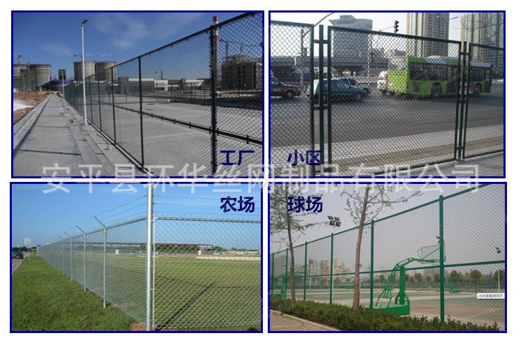 厂家直销篮球场围网 羽毛球场围栏网价格 体育场护栏网厂家示例图13