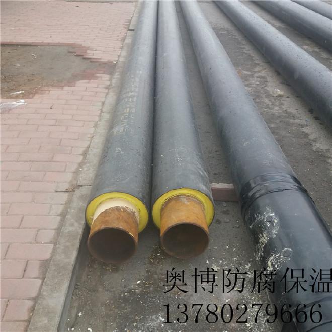 专业生产 保温钢管 预制直埋保温钢管 定做 聚氨酯保温钢管示例图22