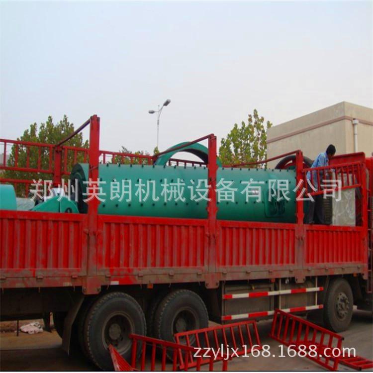湿式溢流型卧式高效节能球磨机 铁矿石磨矿机选矿球磨机示例图25
