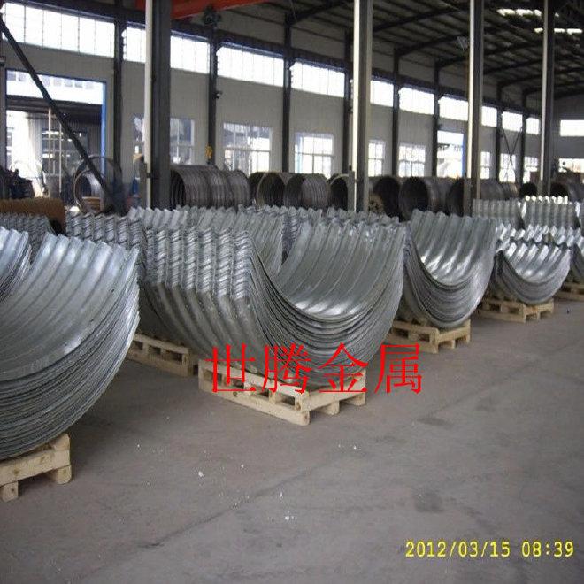 廠家直銷 金屬波紋管 波紋涵管,金屬排水管 全國安裝送貨
