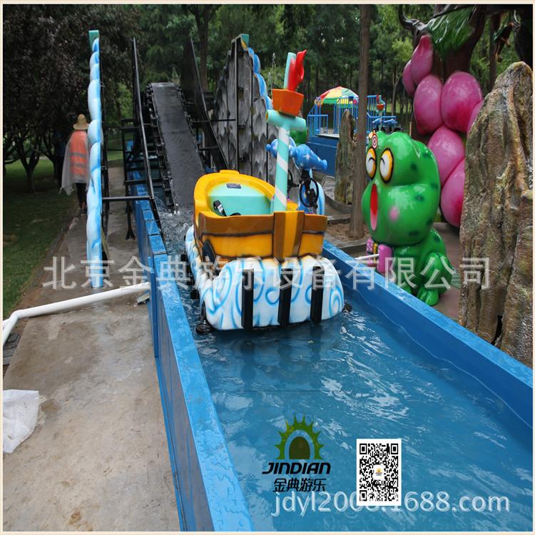 梦幻漂流 水上游乐设备 儿童水上漂流示例图3