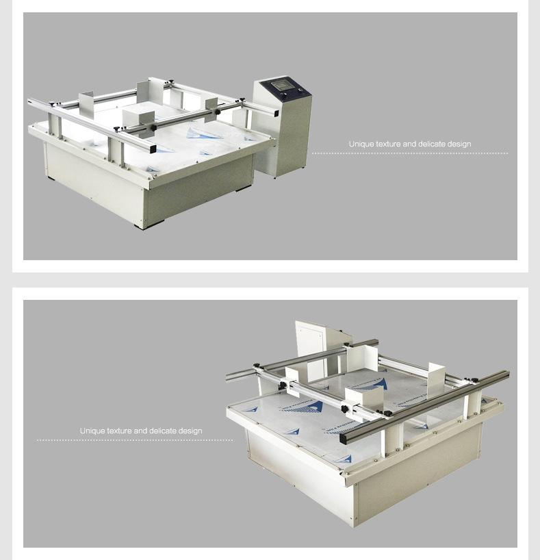 模拟汽车运输振动试验台 采用重型槽钢底座配减震橡胶 促销中示例图7