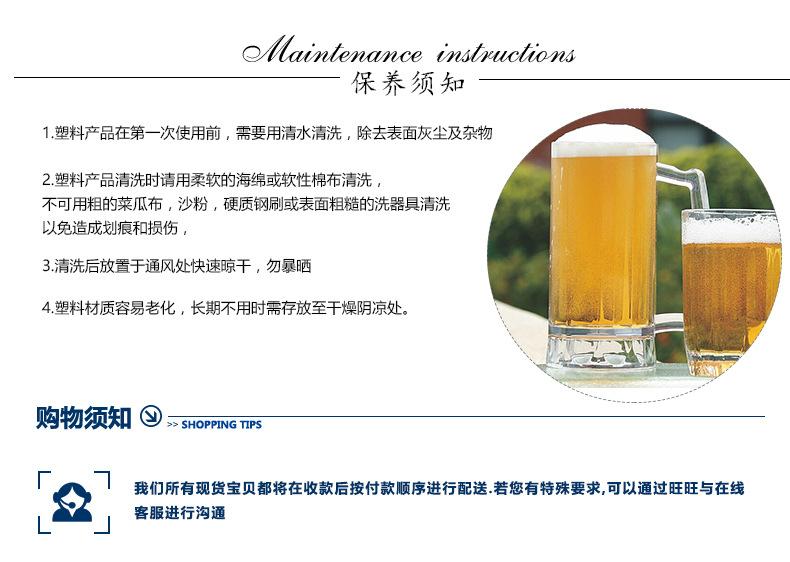 塑料果汁杯饮料杯厂家定制PC高透明塑料杯耐高温耐摔食品级塑胶杯示例图19