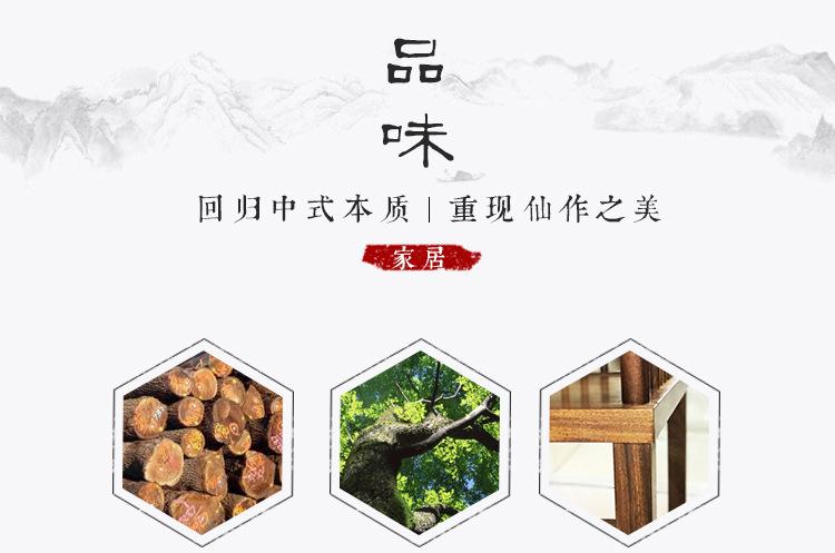 新中式餐桌榫卯工艺胡桃木餐桌7件套 批发竞技宝和雷竞技哪个好简约餐桌餐椅组合款示例图13