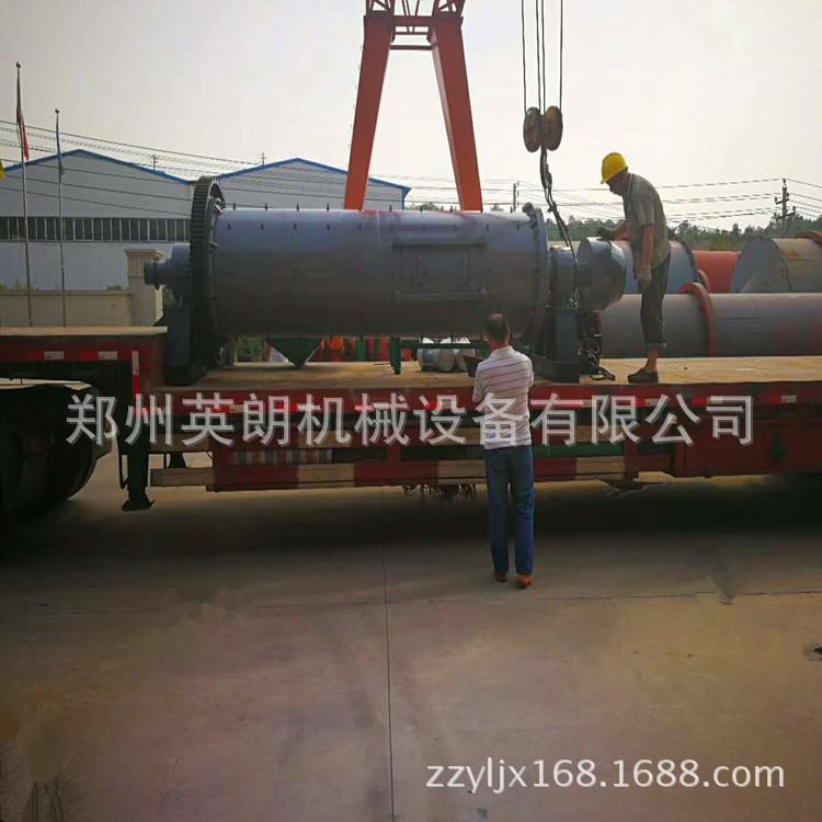 矿石粉碎球磨机 干湿选矿小型节能球磨机 1200×4500节能球磨机示例图27