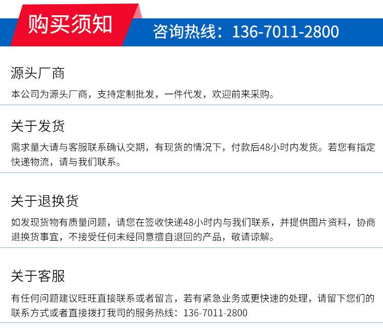 厂价直销USB摄像头模组 200万像素逆光拍摄宽动态USB摄像头模组示例图11