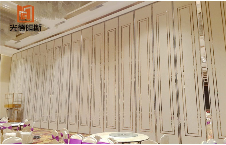 工厂发批发活动隔断 酒店隔断 宴会厅隔断 活动屏风 移动隔断墙示例图6