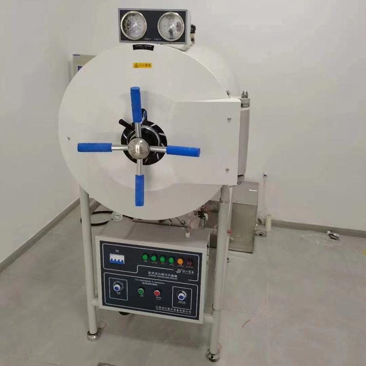 WS-150YDA高压消毒锅 150升卧式高压消毒锅 卧式圆形压力蒸汽灭菌器示例图1