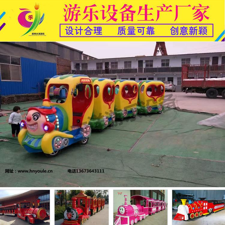 2020精品推荐公园户外儿童游乐设备轨道大象火车 厂家直销大象小火车游艺设施大洋示例图8