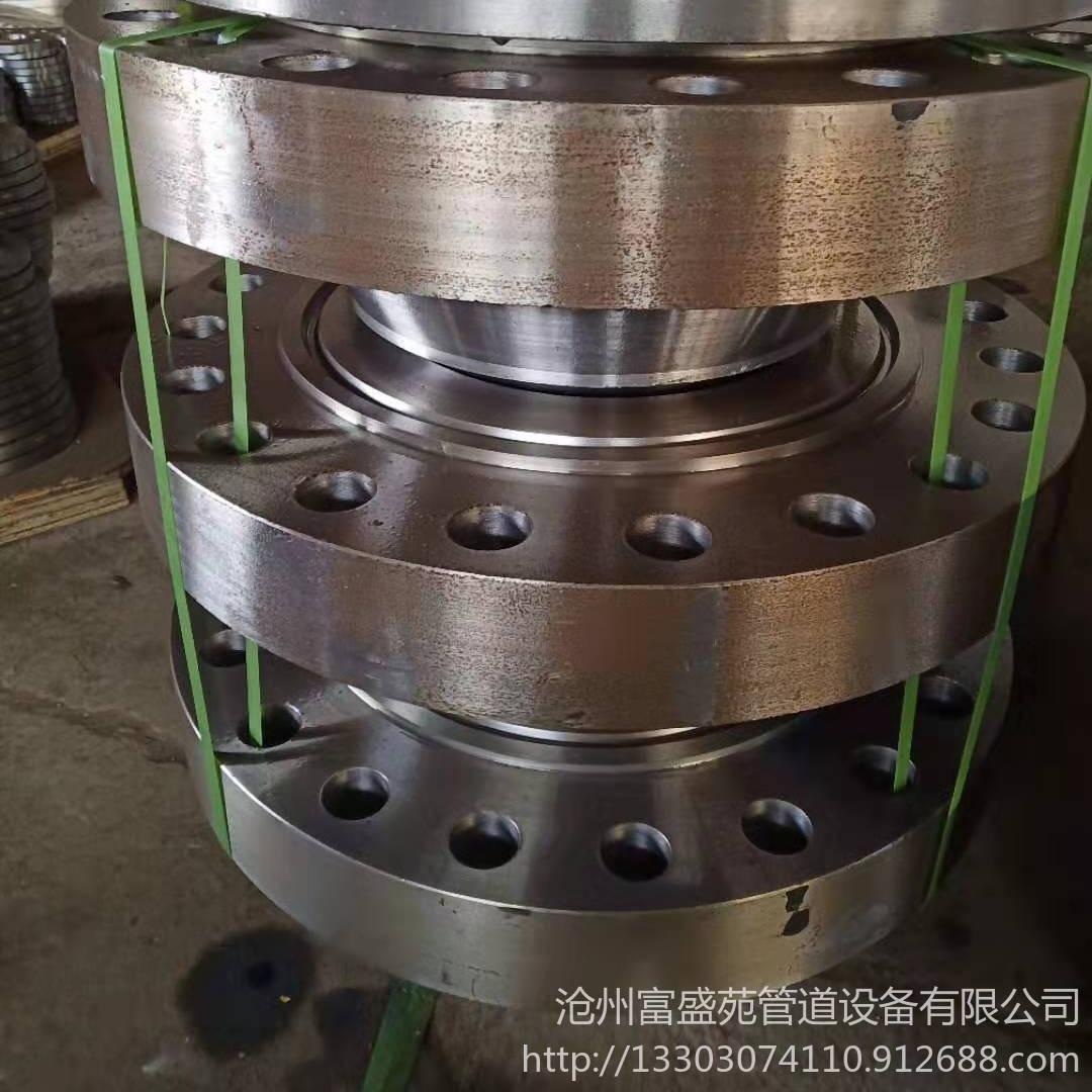 富盛苑管道生產 不銹鋼法蘭 平焊/帶頸對焊法蘭 盲板 DN15-1000現貨充足