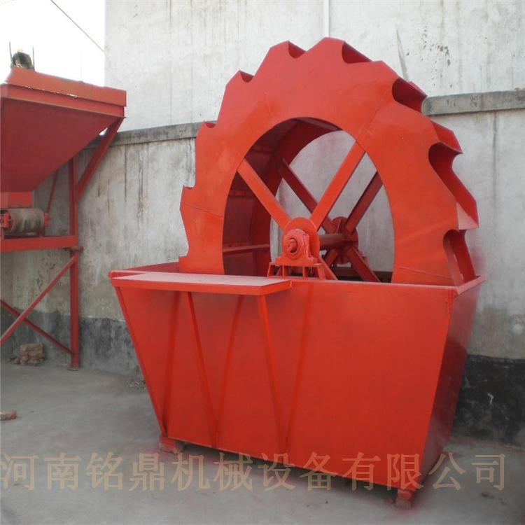 河南銘鼎廠家直供 優質高效輪斗洗砂機,砂石河道專用洗砂機,洗石設備