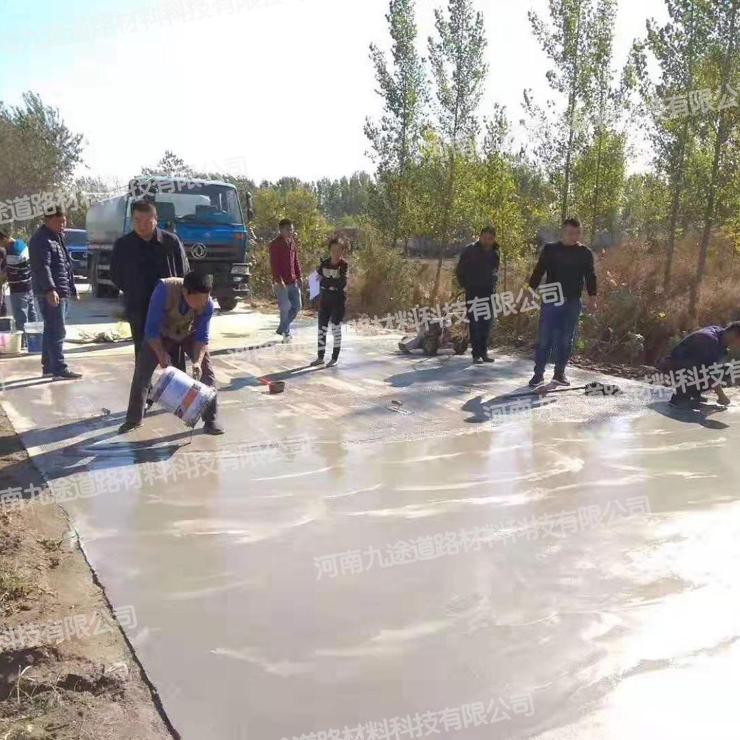九途BC型水泥混凝土路面修补料 地面修补剂 快速超薄起皮起砂麻面 露石子修补