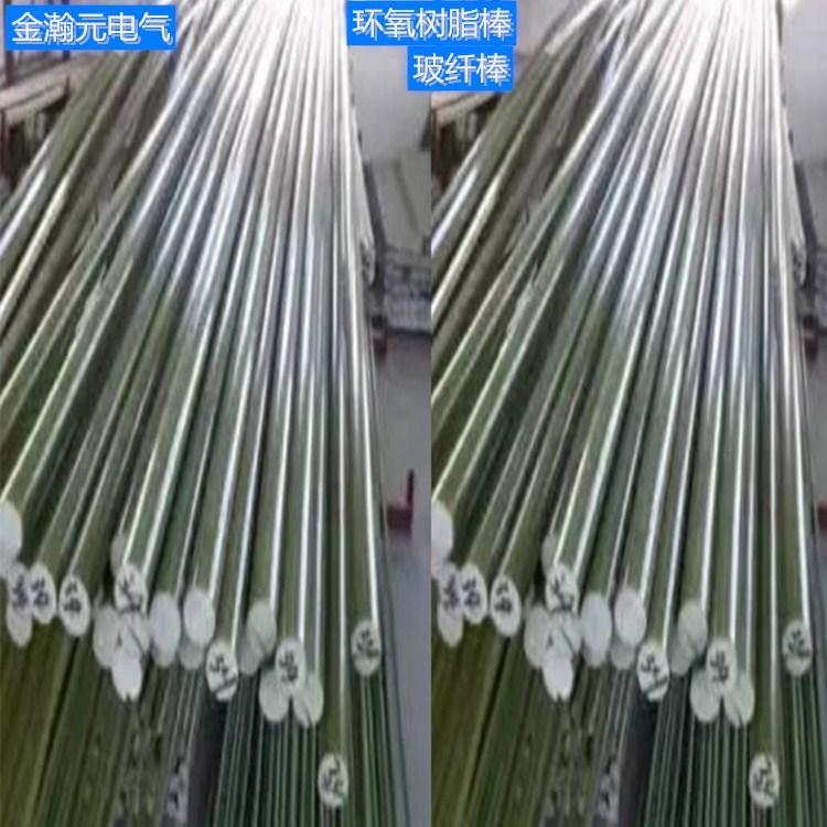 电机槽楔引拔槽楔环氧槽楔 环氧圆棒加工 环氧玻纤棒示例图12