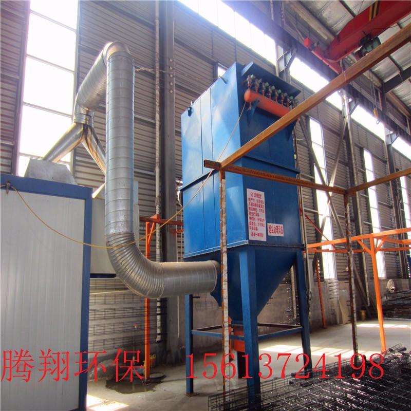除尘器 64袋 布袋除尘器 脉冲除尘器厂家 腾翔环保