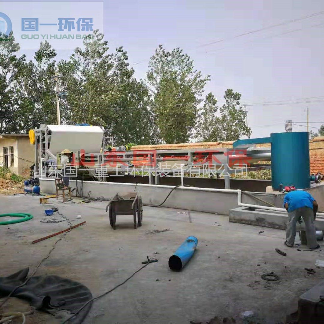 石材厂污泥脱水机 石材厂污泥脱水设备 碎石场污泥脱水机 碎石场污泥脱水设备
