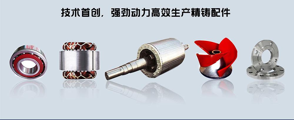 大型潛水泵 大口徑潛水軸流泵 德能潛水軸流泵泵型示例圖2