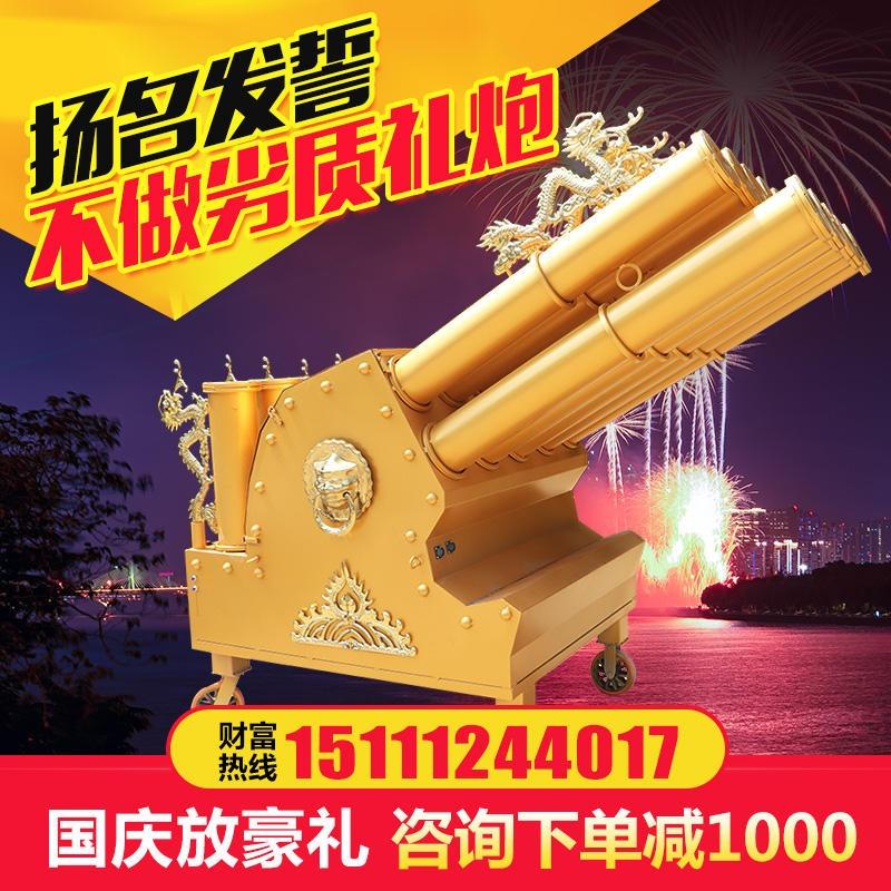 长沙扬名电子礼炮  环保车载电子礼炮  殡葬超响礼炮  超响鞭炮机 厂家发货