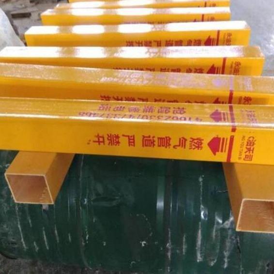 沃瀚厂家 施工警示牌 钢化绝缘标志桩  道路管道提示桩