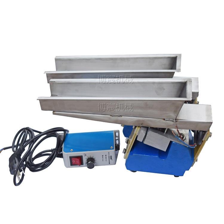 GZV電磁振動給料機_小型直線振動輸送機_振動輸送機生產廠家_自動給料機_博宸機械