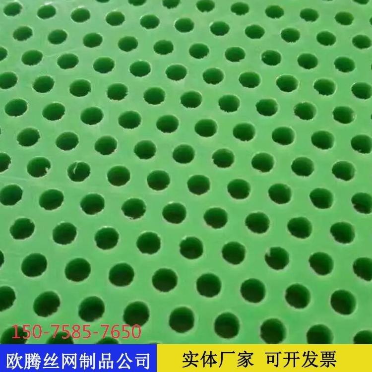 無毒新料聚丙烯pp塑料網眼板 pp板打孔廠家 過濾用塑料篩板網