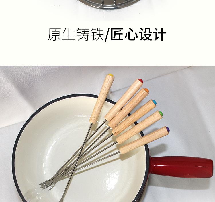 敬辉铸铁珐琅芝士锅奶酪小火锅出口搪瓷汤锅奶锅煮面带酒精炉架22示例图35