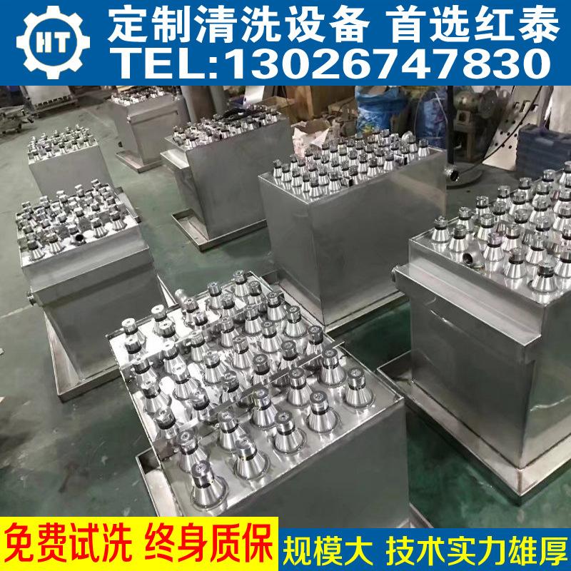 广东佛山双槽式超声波除油除蜡清洗设备 厂家定做示例图7